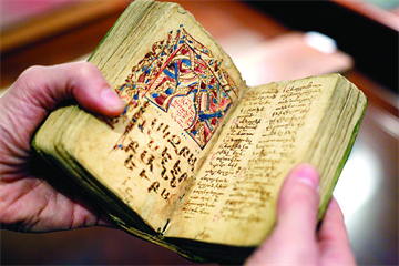 An Armenian Manuscript is one of the Oldest Treasures at Toledo-Lucas County Public Library