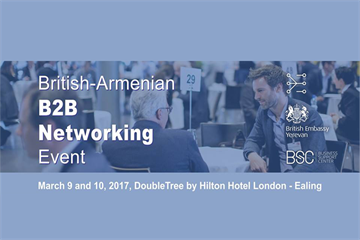 British-Armenian B2B Networking Event Press Conference to be Held on March 3rd