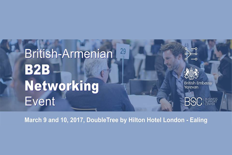 british-armenian-it-initiatives-event-in-london