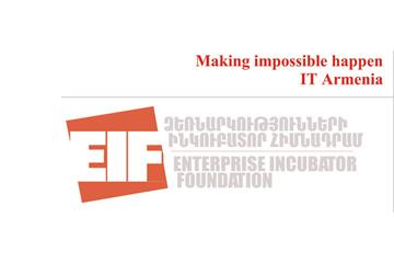 EIF, ISTC and Crosspring announce a new acceleration  program for Armenian startups