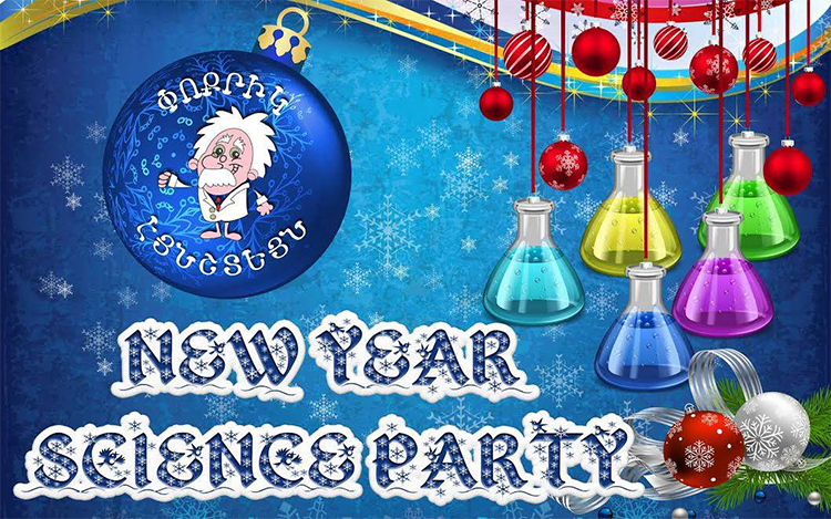 einstein-science-christmas-party