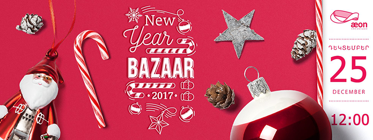 new-year-bazaar-aeon