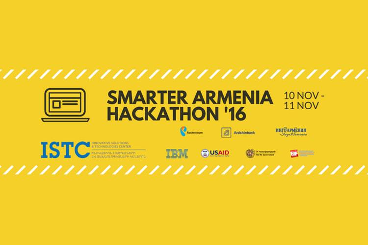 smarter_armenia_hackathon_2016_702x408_