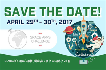 SpaceApps Challenge 2017 Country Stage to Take Place in Armenia Soon!