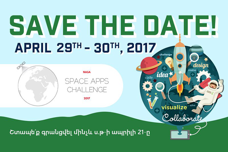Space_Apps_2017_Save_the_Date__ARM