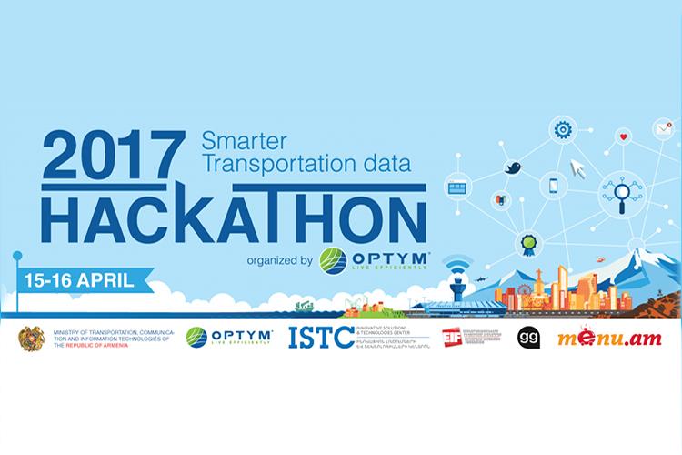 STHackthon2017_facebook-02V5-1024x385