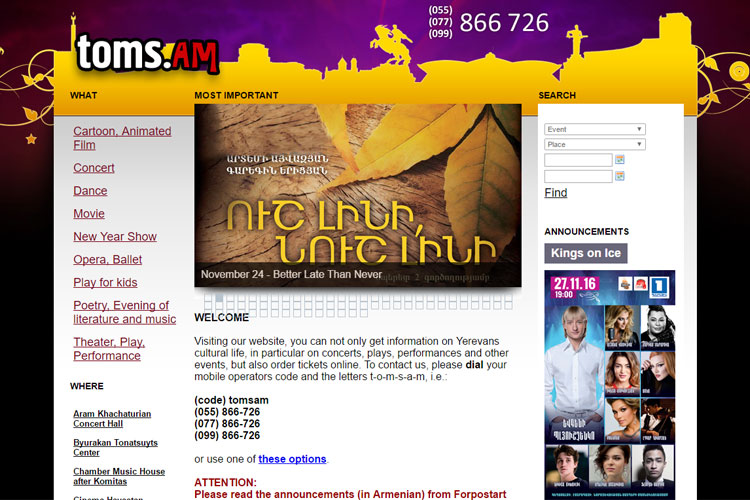 toms-am-online-ticket-booking